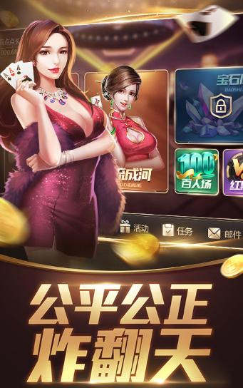 开元660vip棋牌游戏图2