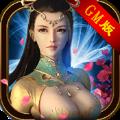 jggames烽火玉如(兑换码)游戏