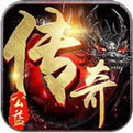 上海神途传奇