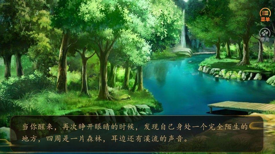 我是赵云的师叔完结破解版图2
