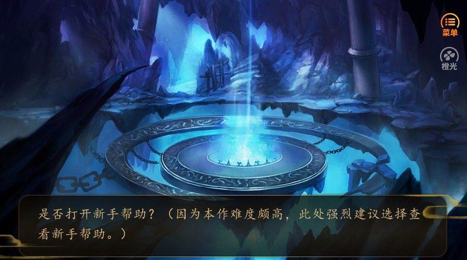 我是赵云的师叔完结破解版图4