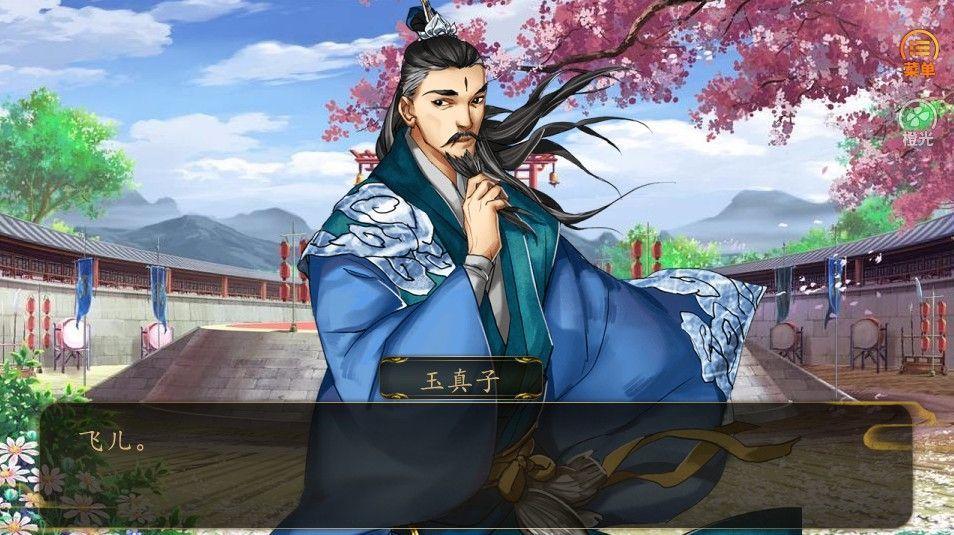 我是赵云的师叔完结破解版图1