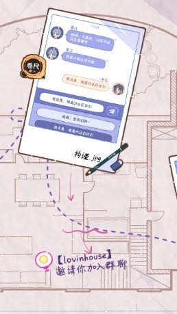 落樱小屋2官网版图3