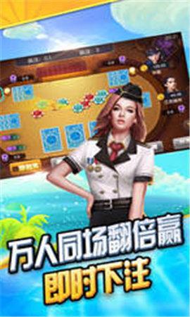 龙虎棋牌安卓版图2