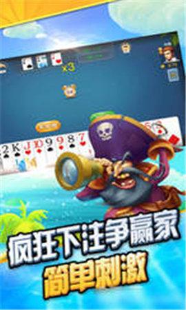 龙虎棋牌安卓版图3