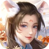 通天赤狐免费版