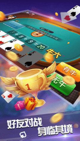 红桃棋牌娱乐图2