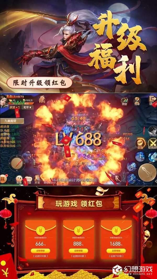 修仙决仙界版图2