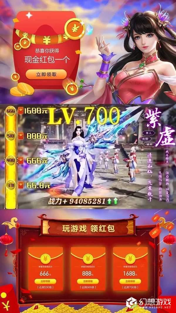 修仙决仙界版图3