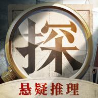 赏金侦探香岛奇谈3