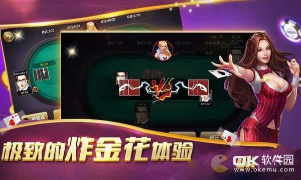 5297娱乐app最新版图1