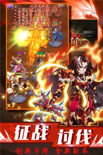 龙魂三国HD安卓版图2