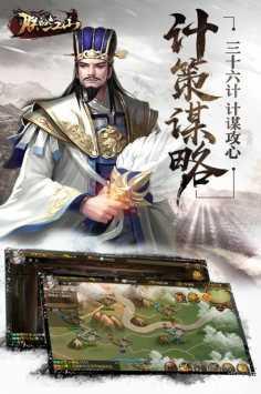 朕的江山免费刷武魂版图5
