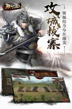 朕的江山免费刷武魂版图4