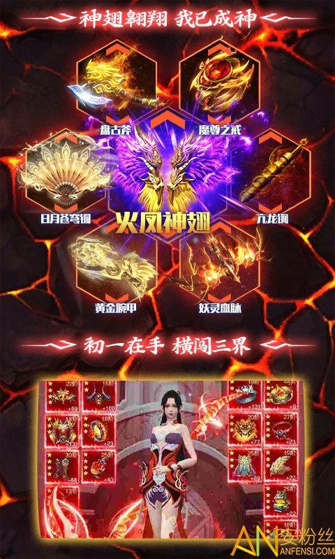 剑来武神境bt版图3