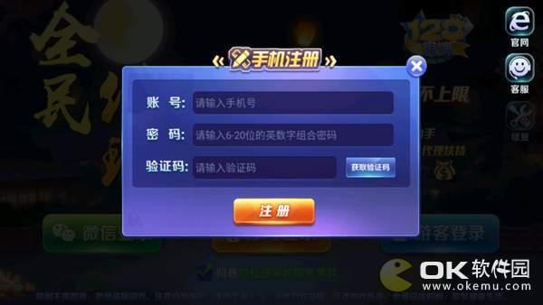 牛运棋牌ny66vip官方版图2